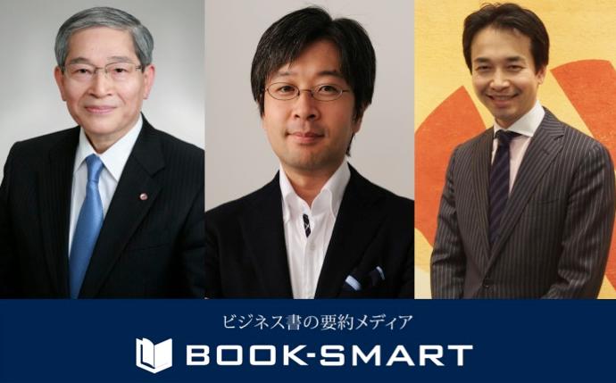 BOOK-SMART選書委員会